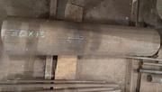 Круг стали 30Х13 ф-146 со склада