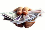 Отримайте кредит готівкою без передоплати