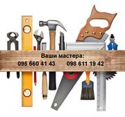 Ремонтно-строительные работы а Запорожье и области