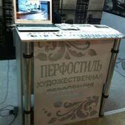 Экраны для мебели