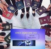 Оформлення документів на виїзд закордон
