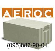 Газобетонные блоки,  газобетон (095)887-90-01